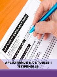 APL STUD